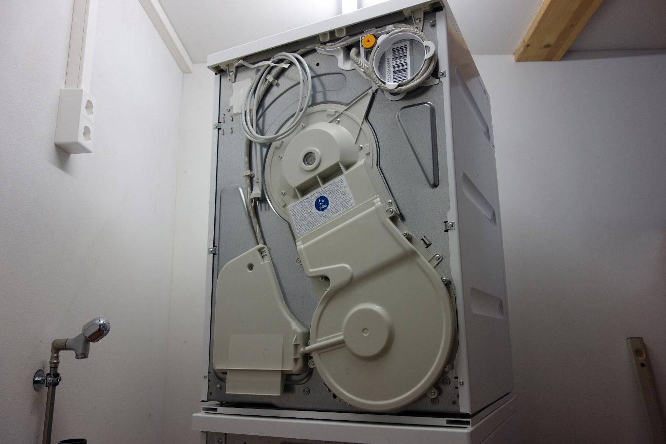 Gut bekannt Waschmaschine und Wäschetrockner anschließen - Elektricks.com DP98