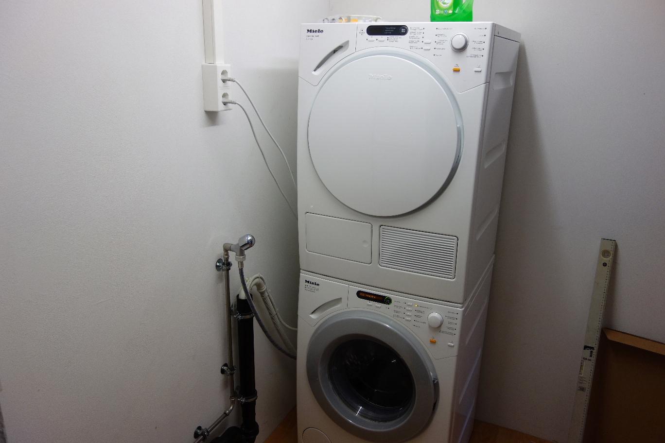 Extrem Waschmaschine und Wäschetrockner anschließen - Elektricks.com QT31