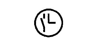 Symbol Schaltuhr